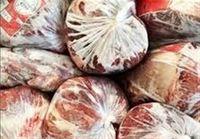 جزییات توزیع گوشت قرمز ۳۸هزار تومانی در بازار