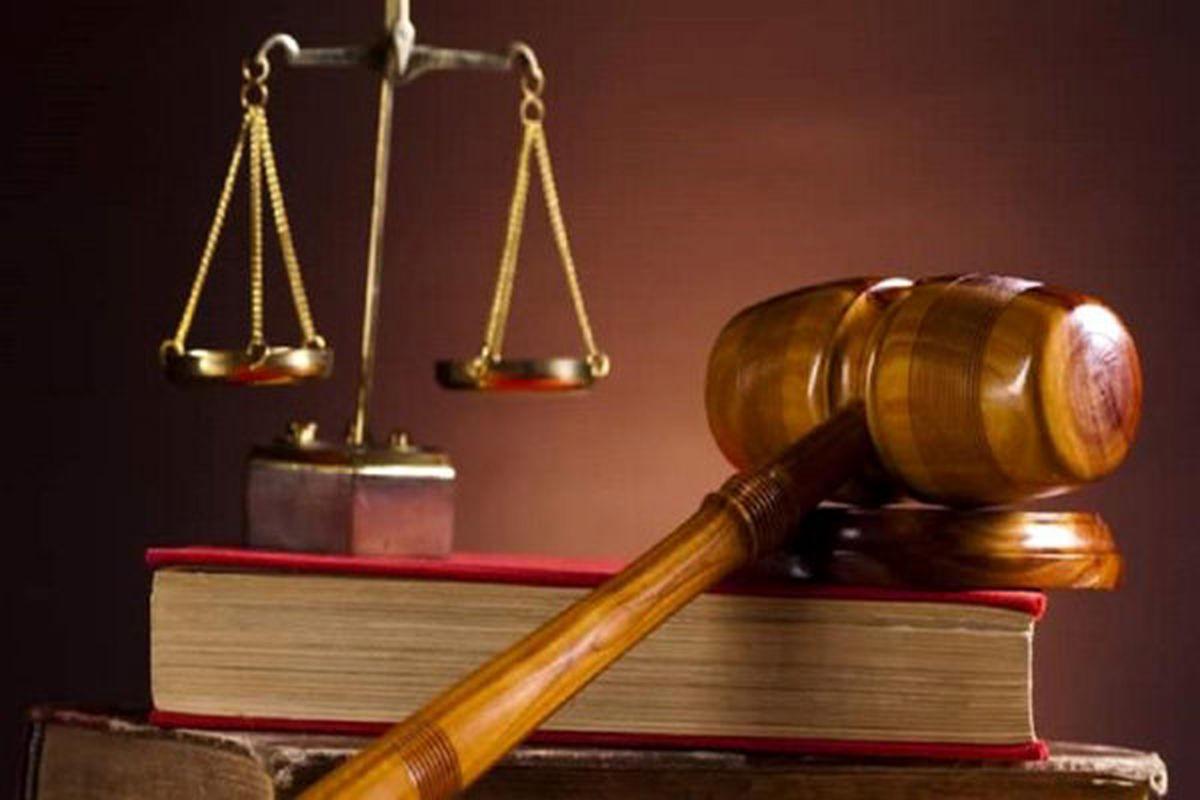 سامانه نوبتدهی خدمات الکترونیک قضایی راهاندازی شد
