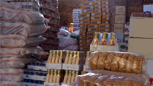 فروش کالاهای تولید قدیم با قیمت جدید گرانفروشی است