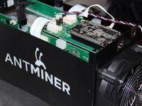 کشف ۵۷ماینر بیتکوین از یک خودرو در پایتخت