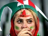 روز تاریخی زنان در ورزشگاه مردانه آزادی