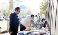 رونق دستفروشی کتاب در خیابان انقلاب