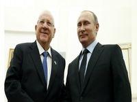 رئیس رژیم صهیونیستی خواستار عذرخواهی پوتین شد