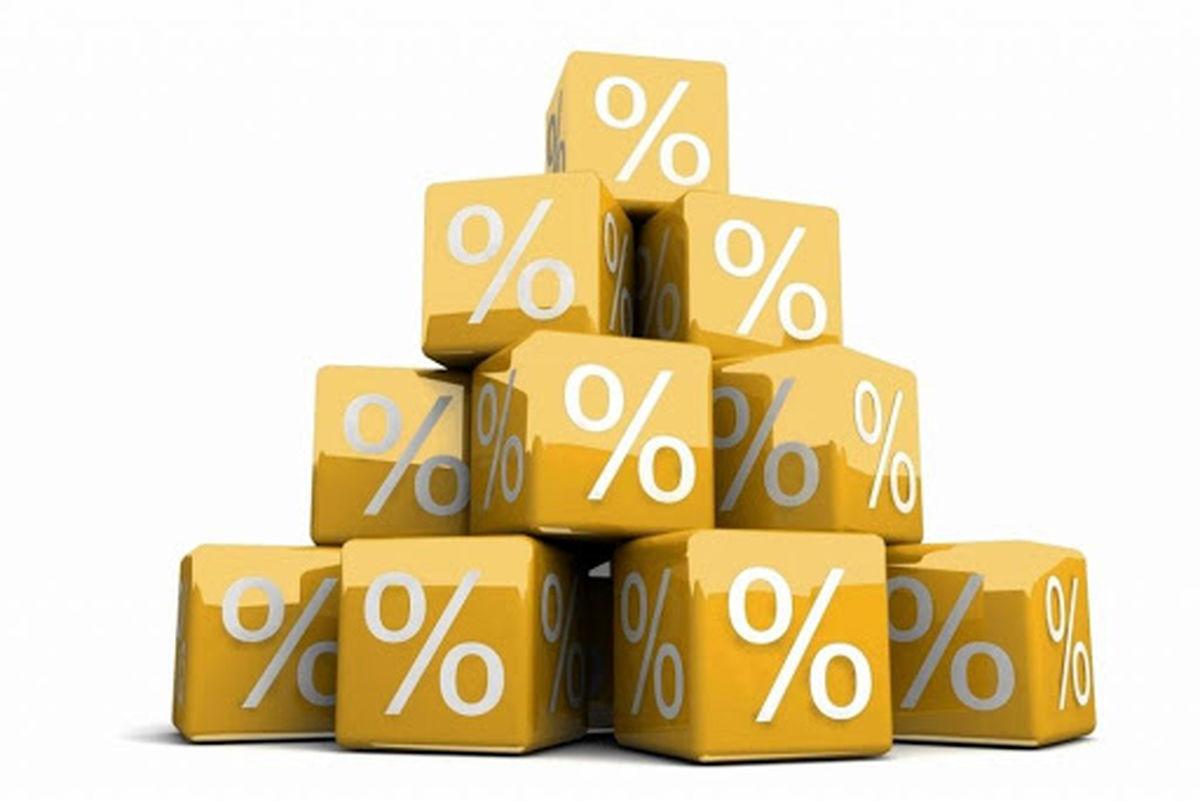 رانت، فساد و تورم نتیجه نرخ بهره دستوری/ بیش از ۶۵درصد تسهیلات در اختیار بالاترین دهک درآمدی است