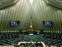 مهلت سه ماهه دژپسند برای ارائه ضوابط تشکیل شورای بورس