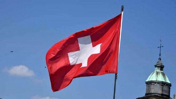 رشد فراتر از انتظار اقتصاد سوئیس