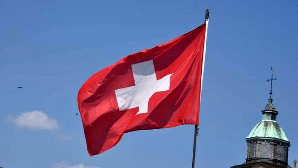 سوئیس بهشت شغلی جهان برای شاغلان خارجی