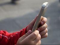 ارزش بازار نرمافزارهای گوشی همراه در۲۰۱۸؟