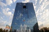 گزارش معاملات عملیات بازار باز منتشر شد/ موافقت بانک مرکزی با تزریق ۳۳.۱هزار میلیارد ریال نقدینگی