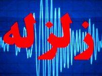 زمین لرزه ۴.۴ ریشتری در سومار کرمانشاه