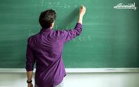 لایحه رتبهبندی معلمان ماه آینده آماده میشود