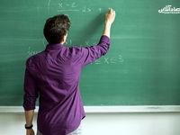۵میلیون ۵۷۰هزار تومان؛ متوسط حقوق معلمان