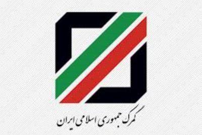 قیمت خودروهای هیبریدی قبل از ترخیص در گمرک