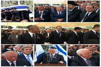 صفکشیدن محمود عباس و مقامات غربی در تشییع جنازه پرز!