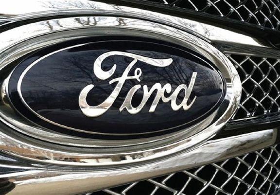 استفاده از روغن گیاهی به عنوان سوخت در برخی خودروهای تولیدی فورد