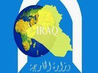 وزارت خارجه عراق سفیر خود در ایران را فرا خواند