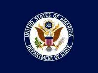 آمریکا در گزارش سالانه حقوق بشر اتهامپراکنی علیه ایران را تکرار کرد