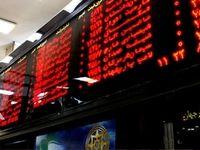 لزوم تسریع در عرضه داراییهای بورسی دولت/ حمایت دولت از بازار سرمایه، با عرضه سهام شرکتهای دولتی تداوم مییابد
