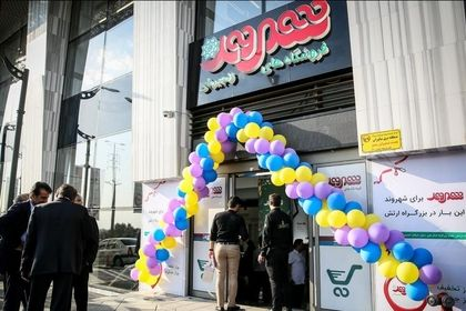 افتتاح دو فروشگاه شهروند در شمیرانسنتر و مهرشهر/ اولین شعبه شهروند در خارج از تهران