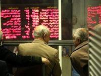 «قاسم» به دلیل نوسان 50 درصدی قیمت سهام شفافسازی کرد و آماده بازگشت به تابلو شد