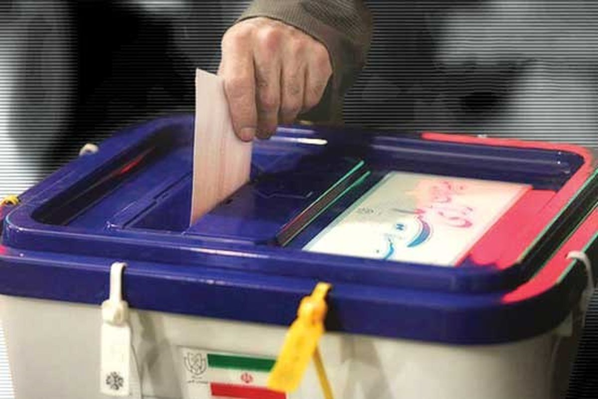 شرایط جدید ثبتنامکنندگان انتخابات ریاست جمهوری اعلام شد