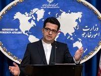 واکنش وزارت خارجه به دیدار ترامپ و روحانی +فیلم