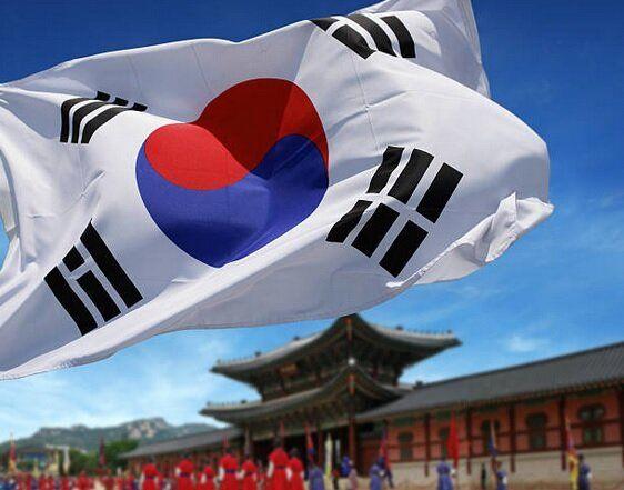 تورم کرهجنوبی منفی شد!