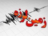 از هشدار صوتی زلزله تهران چه خبر؟