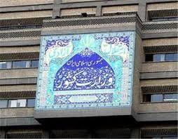توضیح وزارت کشور درباره خبر افزایش حقوق شهرداران