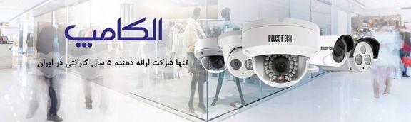 بهترین نوع دوربین مداربسته برای کارخانجات و مراکز صنعتی