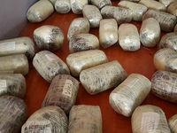 بیش از 3تن مواد مخدر کشف شد