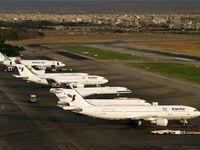 شرایط فرودگاه مهرآباد عادی است