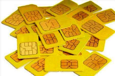 سیم کارتهای جدید کی وارد بازار میشوند؟