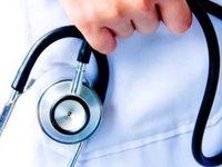 تعداد کمی از اعضای صنف انجمن ملی سنگ بیمه تکمیل درمان دارند!