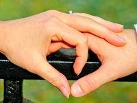 این سه هشدار را برای ازدواج جدی بگیرید