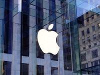 کارخانه اپل سر از هند درآورد!