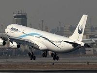 کاهش ۱۵درصدی سفرهای هوایی