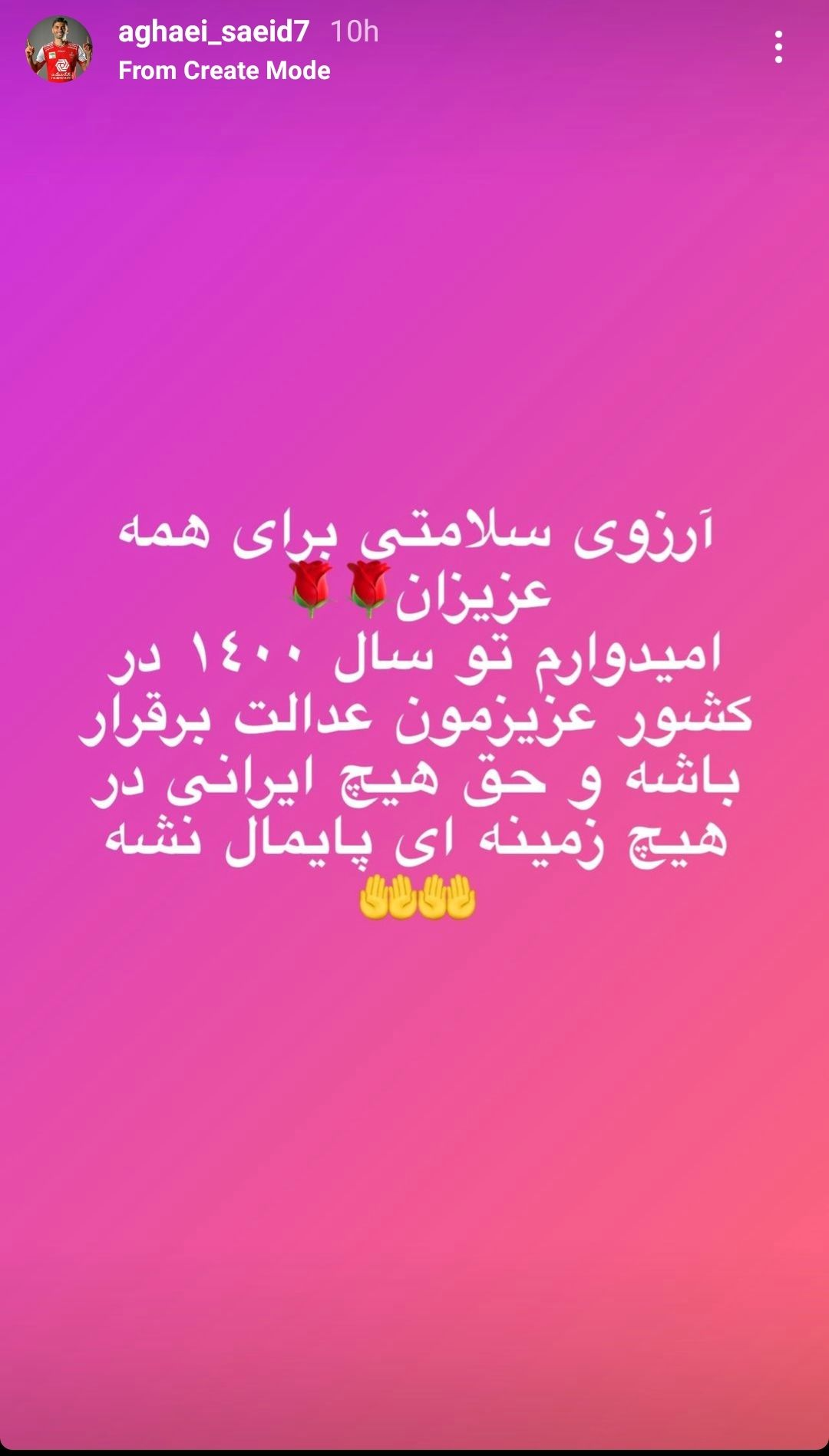 IMG_20210322_095419
