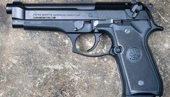 اسلحه شهردار اسبق تهران فاقد مجوز بوده است