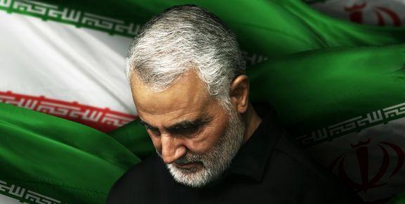 مشاور امنیت ملی دولت اوباما از ترور سردار سلیمانی حمایت کرد