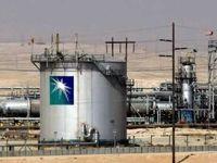 انتشار اوراق قرضه 10میلیارد دلاری توسط آرامکو/ سهام شرکت پتروشیمی سعودی به فروش میرسد