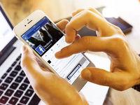 کلاهبرداری به بهانه ماساژ درمانی اینترنتی