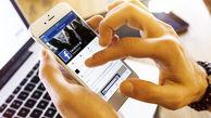 فرانسه در فضای مجازی هم تخلفات مالیاتی را پیگیری میکند