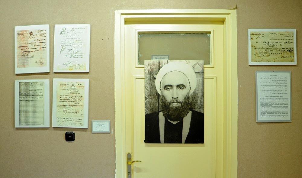خانه موزه شهید مطهری
