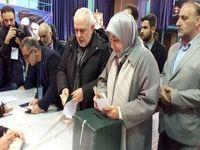 حضور ظریف و همسرش در انتخابات +عکس