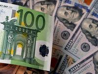 نرخ رسمی یورو و پوند کاهشی شد