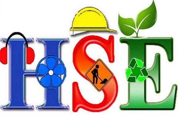 سومین همایش ایمنی، بهداشت، محیط زیست و انرژی