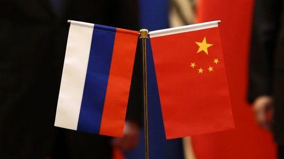 تجارت چین و روسیه به ۲۰۰ میلیارد دلار میرسد