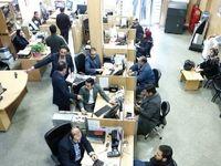 قصه پرتعلیق کسب  وکار در ایران