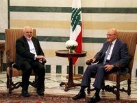 هدف ظریف از سفر به لبنان چیست؟
